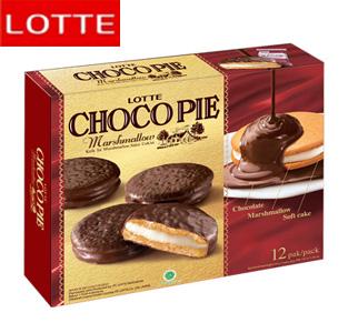 Choco Pie Marhmallow