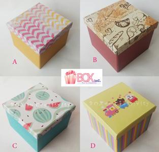 Gift Box Unik