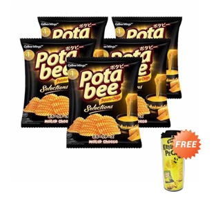 Potabee 5 Pcs