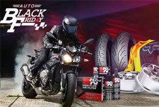 Promo Auto Black Friday: Semua Produk Otomotif Ekstra Diskon 10%
