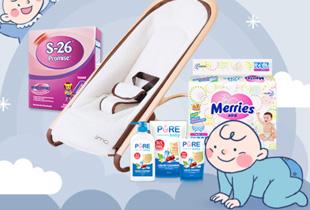 Joy Baby Corner: Bayi Sehat, Ibu Hemat! Up To 50%