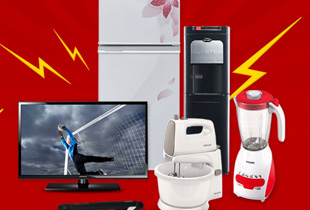 Electronic Extreme Sale - Disc. Up To 90%
