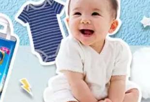 Baby Wednesday: Popok & Susu Diskon Hingga 28%