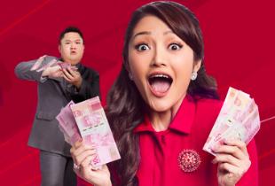 [Hanya di App] Badai Uang Cashback Total Miliaran Diperpanjang! Shake HP-mu 8.30 WIB Pagi & Malam