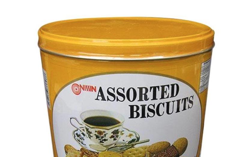 Voucher Biskuit Murah
