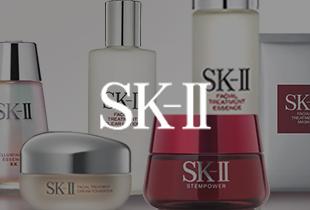 Promo iLotte - SK-II