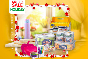 Christmas Special Gift Disc Up To 57% + Extra Disc 10% + Free Delivery
