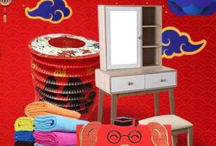 Gongxi, Gongxi New Home Disc Up To 50% + Voucher 20%