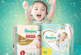 Promo Pampers: Mama Riang Bayi Pasti Senang Diskon Hingga 37% + Ekstra Diskon 10%
