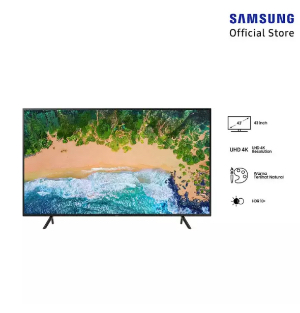 "Samsung UHD 4K Smart TV 43"" NU7100"