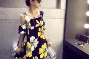 Outfit Summer Diskon 91%