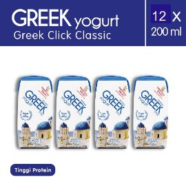 [App Only] Heavenly Blush Greek Classic [12 pcs x 200ml]