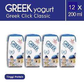 Heavenly Blush Greek Classic 12 Pcs