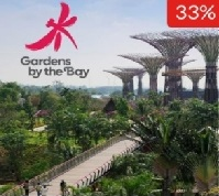 Diskon Tiket Garden By The Bay di Blanja