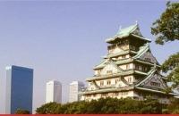 Promo Hotels.com Liburan di Osaka