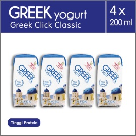 Heavenly Blush Greek Classic Yogurt [4 Pcs x 200ml]