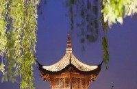 Hotels.com - Promo ke Hangzhou