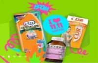 Lazada - Promo Produk Kesehatan