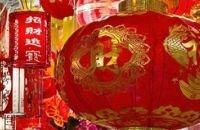 Booking.com - Lunar New Year Deal