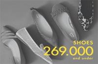 Promo Berrybenka - Shoes
