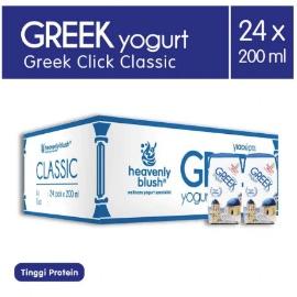 Heavenly Blush Greek Classic Yogurt [24 x 200 mL]