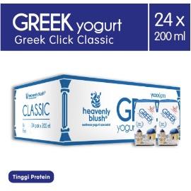 Heavenly Blush Greek Classic Yogurt [24 Pcs x 200ml]