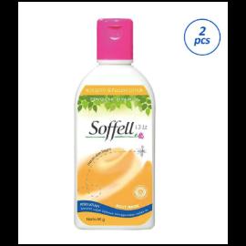 Soffell Kulit Jeruk Lotion Penolak Nyamuk [80 g / 2 pcs / Botol]